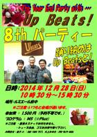1412upbeat_1