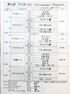 151025chiyoda_2