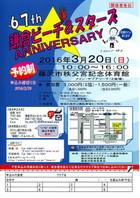 160320kamakura_1_2