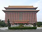 257pxthe_grand_hotel_taipei_main_bu